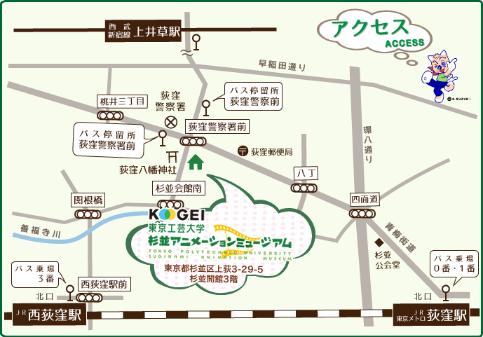杉並アニメーションミュージアムアクセスMAP