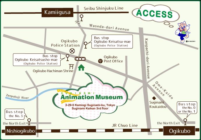 杉並アニメーションミュージアム英語版アクセスMAP