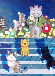短編賞『夜廻り猫』
