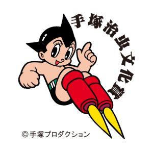 朝日新聞社手塚治虫文化賞ロゴ(カラー)500x500