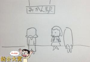 総合大賞_アートボード 1