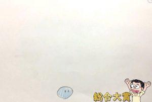 総合大賞 画像