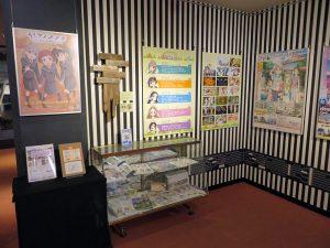 yamanosusume1
