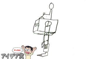 6月アイデア賞-画像