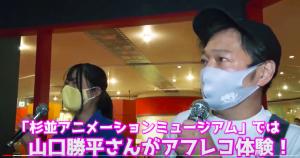 山口さんアフレコ体験(01:02)r