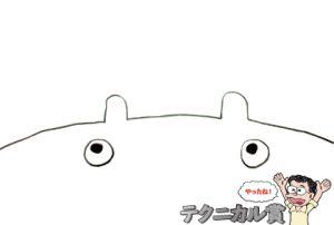 9月テクニカル賞